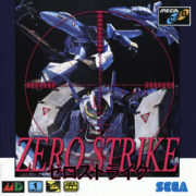 Mitch Murder - ZERO STRIKE OST